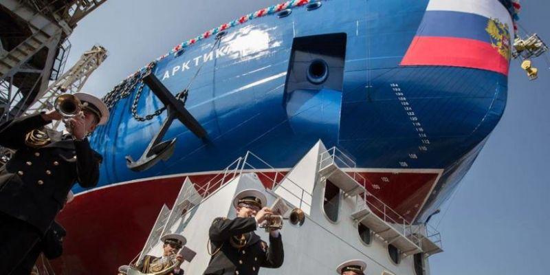Russian icebreaker Arktika